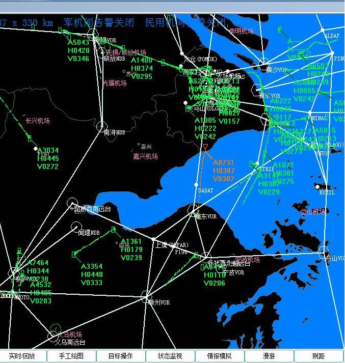 飞行计划及雷达仿真软件